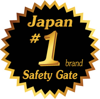 logo-japan-no1-safety-gate-brand